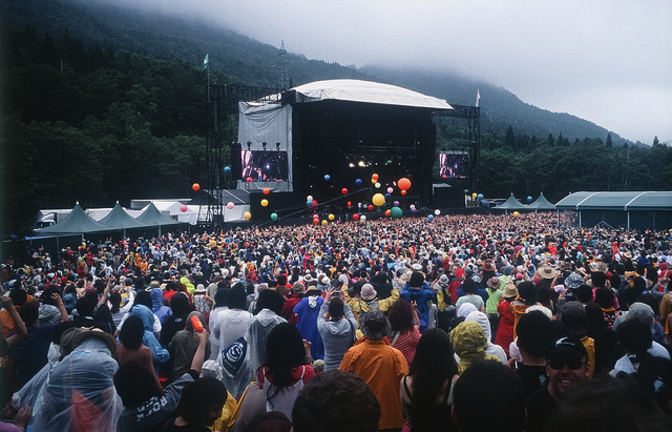 The Biggest Event of the Year for Japanese Music Lovers: Fuji Rock Festival